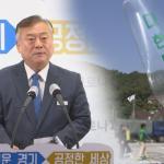 """경기도 """"대북전단 살포가 도민 생명 위협"""" 살포자 출입 금지"""