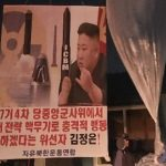 """민주당, 대북전단 막으려 '판문점선언 비준 당론으로 추진"""""""