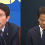통일부장관에 이인영·국정원장에 임종석?