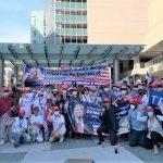 LA 민주당 텃밭서 미주 한인들 트럼프 대통령지지 선두에 서다