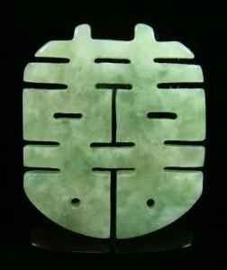 jade double