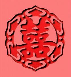 shuanxi