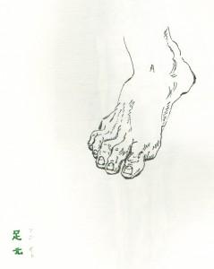 Foot showing break