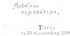 Learn More Mathaino Perissotera  20 Nov 2009 drawing