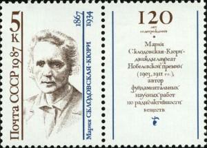 800px-Soviet_Union_stamp_1987_CPA_5875