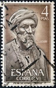maimonides-stamp