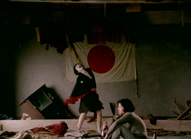 KICHIKU: BANQUET OF THE BEASTS [1997]