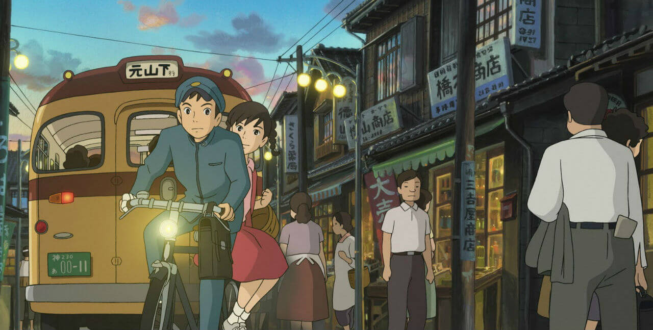From Up on Poppy Hill (2011) Studio Ghibli