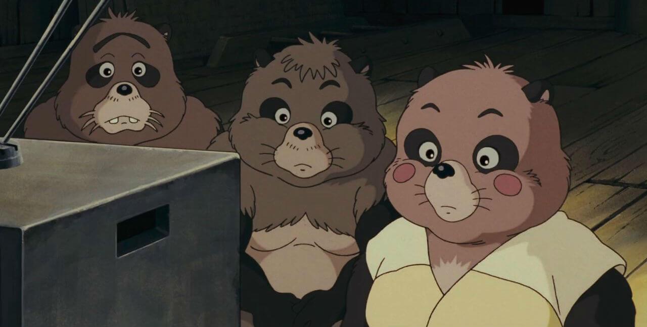 Still from Pom Poko (1994)
