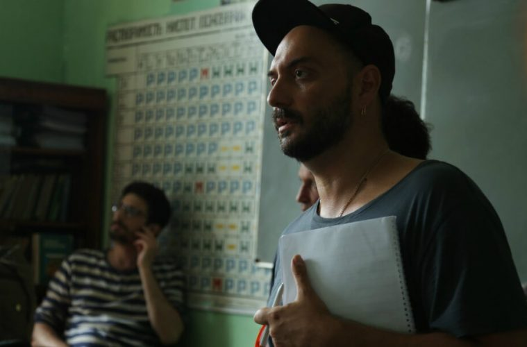 Kirill Serebrennikov The Student Interview