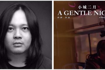 A Gentle Night Short Film Interview Cannes Film Festival