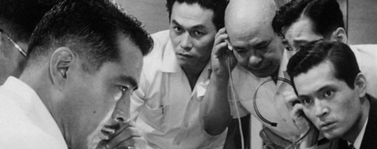 Kurosawa - Film Retrospective - High and Low (1963)