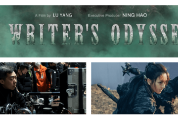 Lu Yang -interview - A Writer's Odyssey