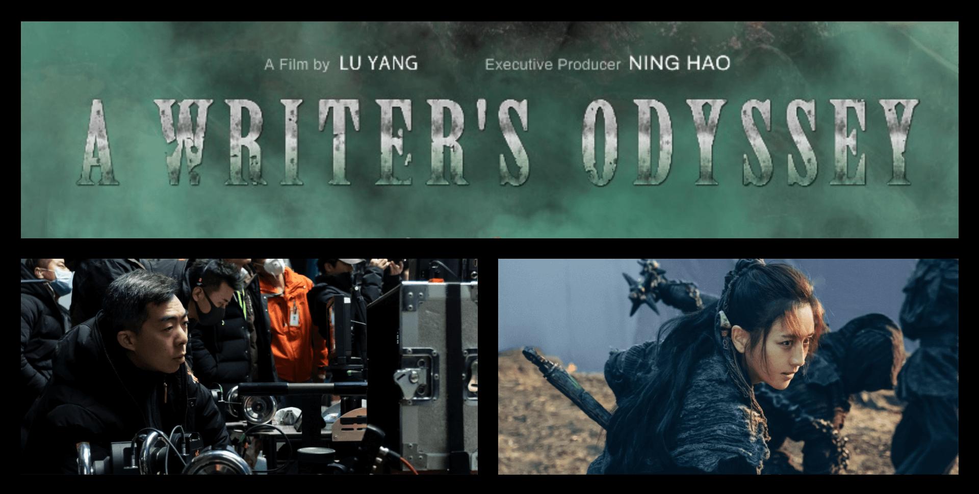 Lu Yang -interview - A Writer's Odyssey