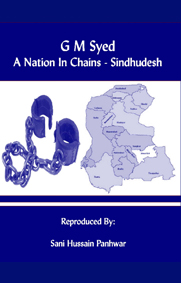 Nation in Chains