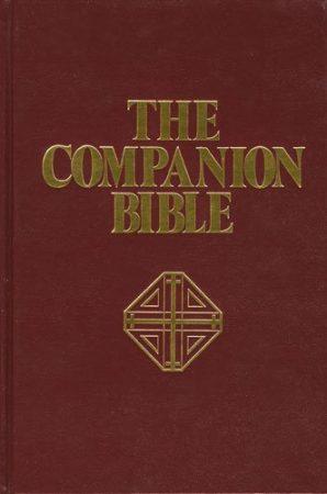 Adad,Adonai,Aliens 1,Anak (Anakim),Antichrist 1,Apocrypha 1,Archons,Ark of the covenant,Aryan 1,Astarte,Astrology 1,Baal (Ba'al) 1,Babylon 1,Cain (Cainistes) 1,Chaldea 1,Cherubim,Children of God,CIA 1,Cults,Dagon (Dagan),Deluge (Great Flood) 1,Demons (Demonic entities) 1,Diana 1,Elohim,Enki,Enoch, (Book of) 1,Esoterism 1,ESP (Extrasensory perception),Eyes only/Top secret,Fallen Angel,Freemasonry 1,Genealogy 1,Genesis 1,Gnosticism 1,Goliath,Hades,Hermes 1,Hinduism 2,Hittite,Horus,Isis,Jehovah 1,Jesuits 2,Jesus of Nazareth 1,League of Nations,Lucifer (2) 1,Luther, Martin 1,Marduk,Mithra,Moloch (Molech),Monotheism,Mormons,Moses 1,Mount Hermon,Naamah,NASA,Nephilim,New Testament 1,New-Thought,Nimrod,Noah 1,Occultism 1,Odin,Old Testament 1,Osiris 1,OSS,Owl,Paganism 1,Pantheism,Pantheon 1,Phoenicia 1,Plutarch,Poseidon,Psychism 1,Qran 1,Ramman,Reincarnation 1,Rephaim (Rephaites),Samas,Satanism (Satan) 1,Scottish Rite 2,Semiramis,Seraphim,Seth (Sethites) 1,Shakespeare 1,Socialism 1,Solomon 1,Spiritism,Spiritualism 1,Sumerian,Symbolism 1,Synagogue of Satan,Talmud 1,Tammuz,Tartarus,Ten kingdoms,Theosophy 1,Titans,Vatican 1,Watchers (The),Zeus,Zionism