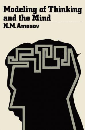 """Cybernetics,Freud, Sigmund,Illuminism (Illuminati),Lenin,Marx, Karl (Marxism),Psychiatry,Psychology Demons (Demonic entities) 2"""