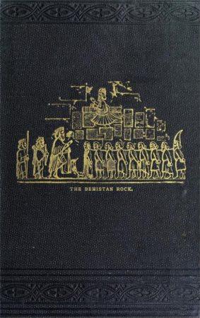 Adonis,Alchemy,Ammonites,Apollo 2,Armageddon,Aryan race,Ashtoreth/Ashtarot,Athenians,Ba'al,Baal-Zebub/Beelzebub/Beelzebul,Babel (Tower of),Babylon 2,Bavaria,Bel (Belus, Bêlu),Bethesda,Buddhism 2,Canaan,Cannibalism,Children of God,Christmas 2,Dagan/Dagon,Darwinism,Deluge (Great Flood) 2,Demons/Daemons 2,Druidism,Easter,Edda,Equinox,Esculapius,etruscans,Freeman,Freemasonry,Garden of Eden,Genesis 2,Hegel, Georg Wilhelm Friedrich,Himalaya,Hinduism,Horus,Irenaeus,Isis,Jehovah,Judaism 2,Jupiter 2,Kabbalah,King Solomon,Knights of Malta,Leviatan,Luther 2,Marduk,Mars (2),Mercury 2,Merodach,Minerva (Owl of),Molek, Moloch, Molech, Malik,Montreal,Naamah,Necromancy,Nimrod,Nineveh,North Pole,Odin,Orpheus,Osiris,Paganism 2,Palladism,Papacy 1,Passover,Pharisees,Philistines,Plantagenet,Pleroma,Pluto,Prometheus,Prophecy 2,Pythagoreans,Quebec,Rosicrucianism,Rothschild Family,Samas/Shamash/Chemosh/Kemosh,Satanism (Satan) 2,Scythia,Semiramis,Seth,Spiritualism,Sun God,Sun Worship,Supernatural 2,Symbolism 2,Talmud,Tartarus,Teutons (Teutonic Tribes),The Church of God,The Devil 2,Thirteenth tribe,Thor,Thoth,Thule,Titus,Tree of life,Tribulation,Vatican,Vedas,Venus 2,Zeus,Zoroaster