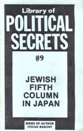 Babylon 2,Buddhism 1,Communism 1,Egypt 2,Freemasonry,Hitler, Adolf 2,Judaism 1,Liberalism,Marx, Karl (Marxism) 2,Nazism 1,Propaganda 1,Secret societies,Talmud,Zionism