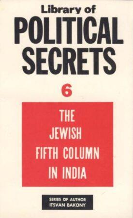 Ashkenazi,Communism 1,Cults 2,Genealogy,Hinduism,Islam 1,Judaism 1,Mafia,Marx, Karl (Marxism) 2,Moses 1,Pantheism,Secret societies,Socialism 1,Talmud