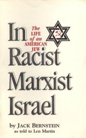 Antisemitism,Ashkenazi,Communism 3,Fascism 2,Federal Reserve,Hitler, Adolf 3,Islam 2,Judaism 3,Khazars,Mafia,Marx, Karl (Marxism) 1,Mossad,Nazism 2,Old Testament 3,Propaganda 4,Prophecy 3,Socialism 4,Sodom and Gomorrah,Stalin, Josepf 2,World Government,Zionism 2