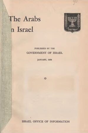 Communism 3,Egypt 4,Exodus 2,Hitler 2,Judaism 4,Montreal,Nazareth,Propaganda 3,Socialism 3,United Nations 2,Zionism 2