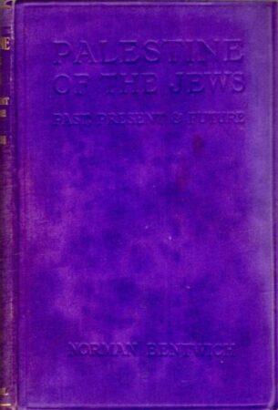 Abyss,Allegory,Antisemitism 1,Armageddon,Ashkenazi,Athenians,Atonement,Ba'al,Babylon 1,Bethlehem,Canaan,Catholic 1,Communism 1,Debasement,Easter 1,Exodus 1,Freeman,Gehenna,Goliath,Hittite,Holy Spirit,Idolatry,Islam 1,Jesuits 1,Jewry 1,Judaism 1,Kabbalah,League,Mesopotamia,Mount Hermon,Mysticism 1,Nazareth,Paganism 1,Papacy 2,Passover,Philistines,Plato 1,Propaganda 1,Prophecy 1,Pyramid 2,Relics 1,Rothschild,Shakespeare,Socialism 1,Solomon,Subterranean,Supernatural 1,Talmud 1,Templar,Temple Mount,Teuton,The Abode,Titus,Zionism 1,Zohar