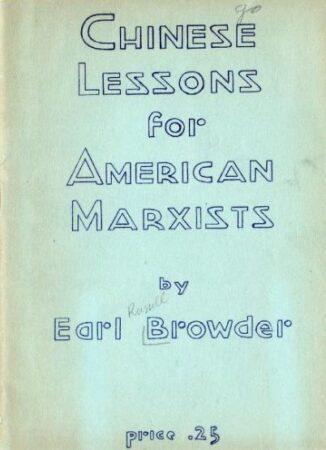 Communism 2,Hitler 1,Marx 1,New World Order,Revisionnism,Socialism 2,Stalin 2,United Nations 1