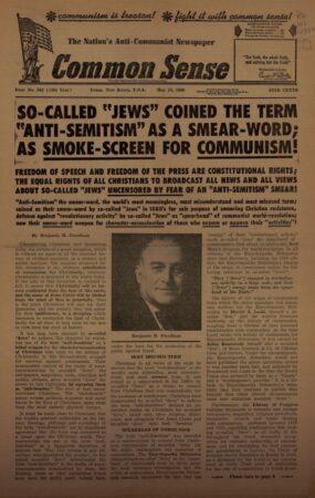 Anti Defamation League,Antichrist 1,Antisemitism 1,Bolshevism 1,Brainwashing,Communism 1,Khazars,Marx 2,Noah,Propaganda 1,Seth,Talmud 1,Zionism 1