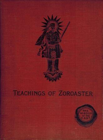 Abyss,Allegory,Aryan 1,Atonement,Babylon 1,Buddhism 1,Daemons 1,Ethereal,Hinduism 2,Islam 1,Magi,Mercury,Mithraism,Monotheism,Mysticism 1,Noah,Papacy 2,Seraph,Spirits 1,The Devil 1,Witchcraft,Zarathustra,Zoroaster,Zoroastrianism