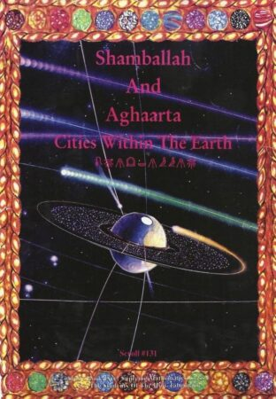 Abyss,Age of Aquarius,Aldebaran,Antarctica,Apollo,Apsu,Ark of the covenant,Ashtar Command,black sun,Byrd,Deros,Enlil,Equinox,Extraterestrial,Flying Saucers,Gilgamesh,Gnome(S),Himmler,Hinduism 2,Hitler 1,Hollow,Inca,Inner Earth,Jupiter,Mayas,NASA,Nazism 1,nergal,New Age (of Aquarius),Nibiru,North Pole,Occultism 1,Orion,Philadelphia Experiment,Pleiades,Psychism 1,Pyramid 1,Rainbow City,Rapture,Relics 1,Revelation,sacrifice,Saturn,Science Fiction,Secret societies,Shamash,Subterranean,Teuton,Thule,Tiamat,Ufology,Underworld,United Nations 1,Venus,Vril,March 1