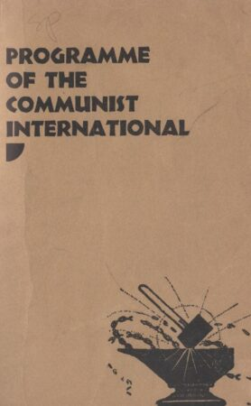 Antisemitism 1,Bavaria,Bolshevism 1,Communism 1,Elemental,League,Marx 2,Mysticism 3,Nero,Propaganda 2,Socialism 2,Stalin 2,Zionism 1