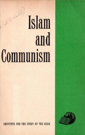 Islam 1, COMMUNISM