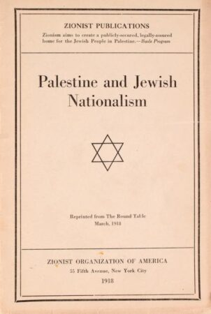 Antisemitism 2,Islam 2,Jewry 2,Judaism 2,League,Papacy 3,Relics 2,Rothschild,Sidgwick,The Round Table,Zionism 2