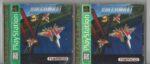 Ace Combat (Greatest Hits) - Playstation (PS1)