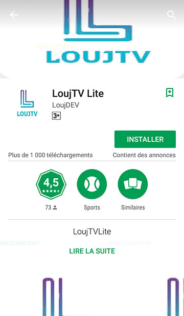 android-iptv