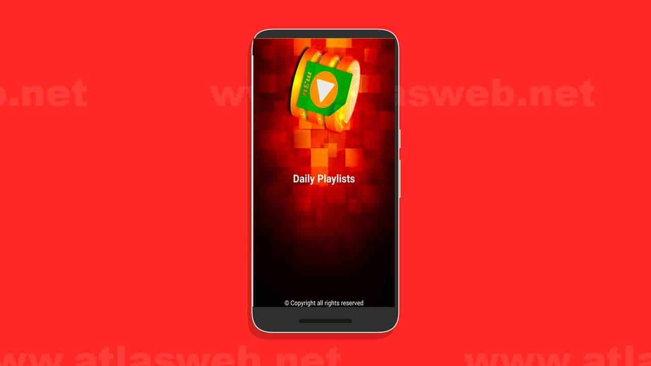 Application Android : Android Daily IPTV