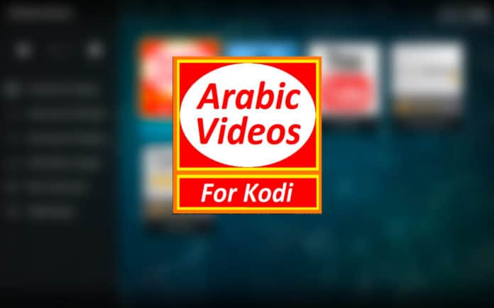 Media Center : Installer Arabic Video.