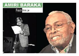Amiri Baraka Poetry Trading Card
