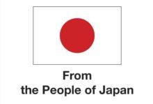 JPN ODA Logo