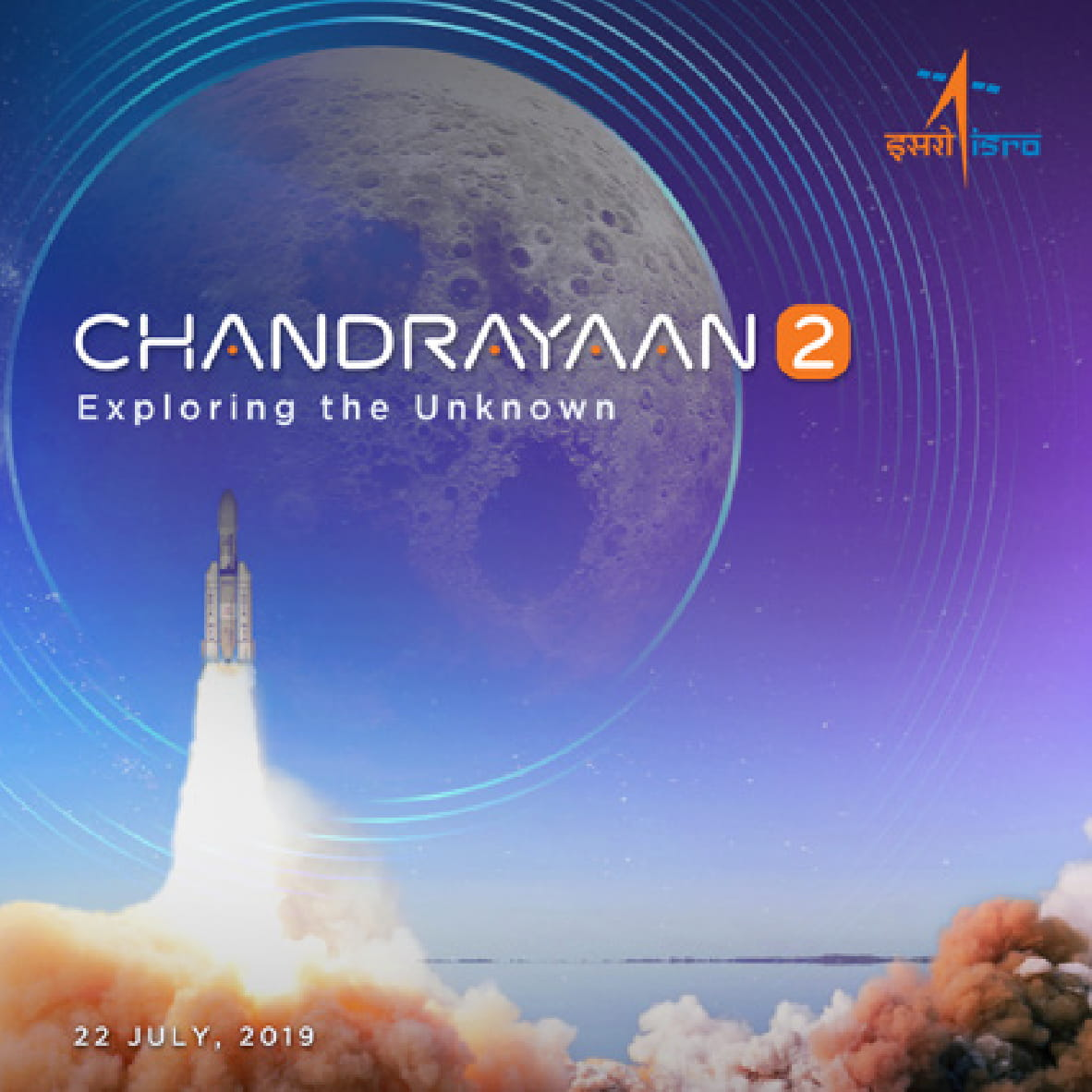 Chandrayaan 2: A successful step into the era of possibilities