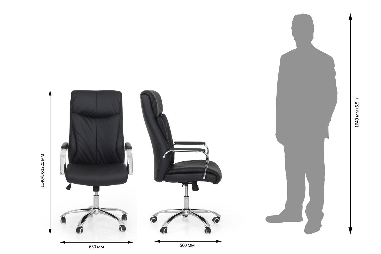 Lyon Chair