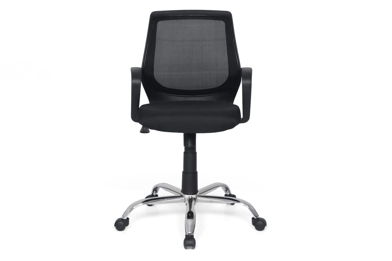 Hongkong Chair