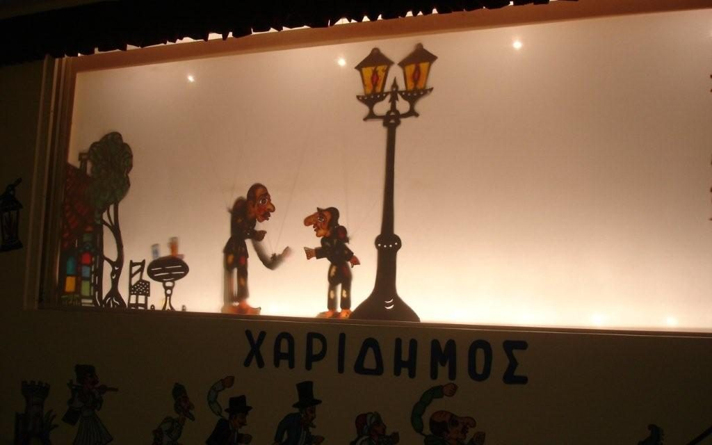 Haridimos shadow puppet workshop and museum