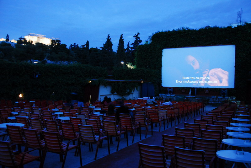 outdoor movies in athens