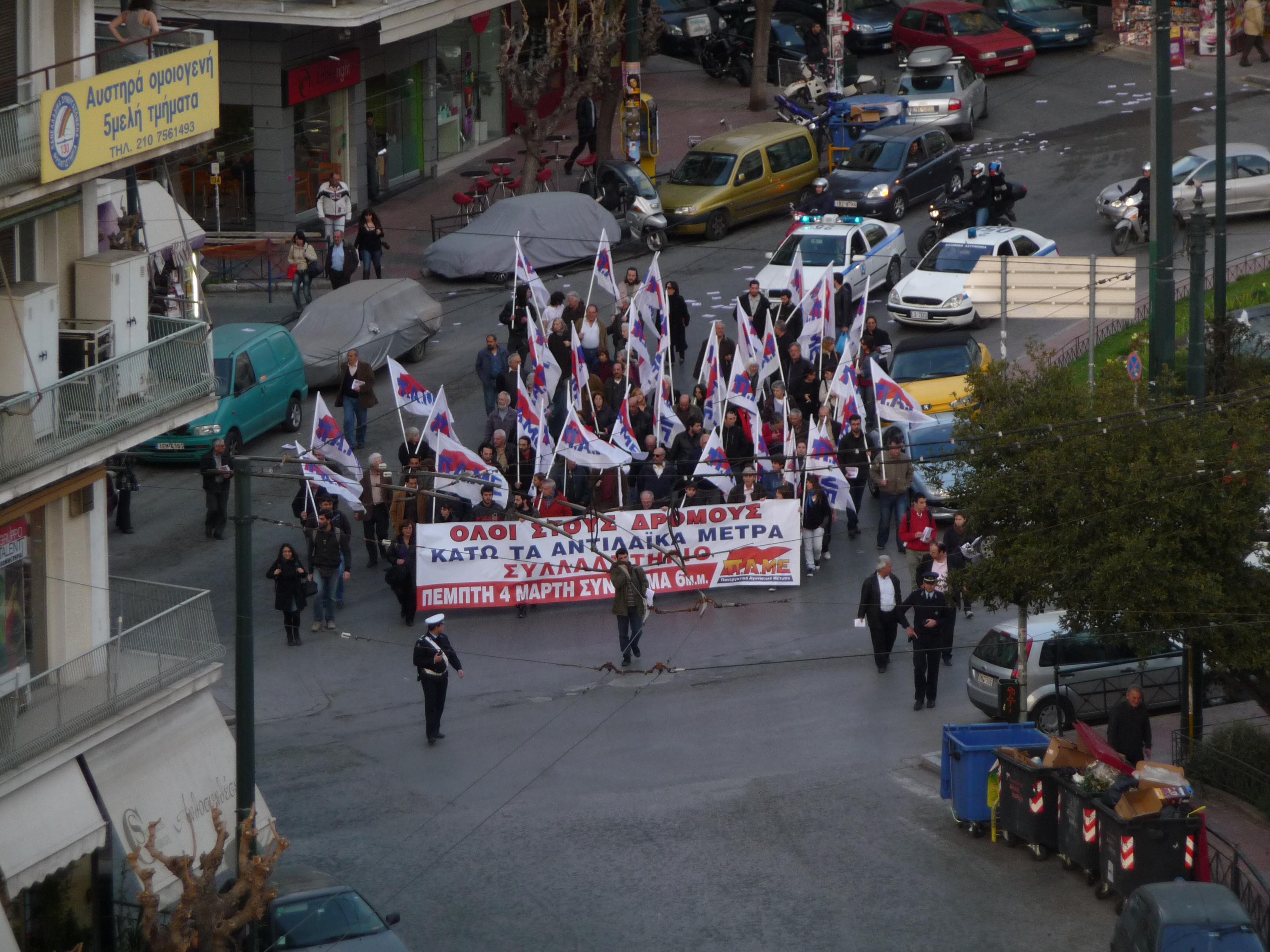Riots, Strikes, Demonstations … 'Tis the season in Athens