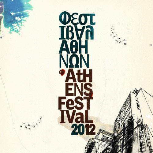 Epidaurus Festival 2012