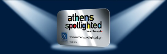 Athens Discount Card
