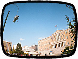 MIR Festival in Athens …
