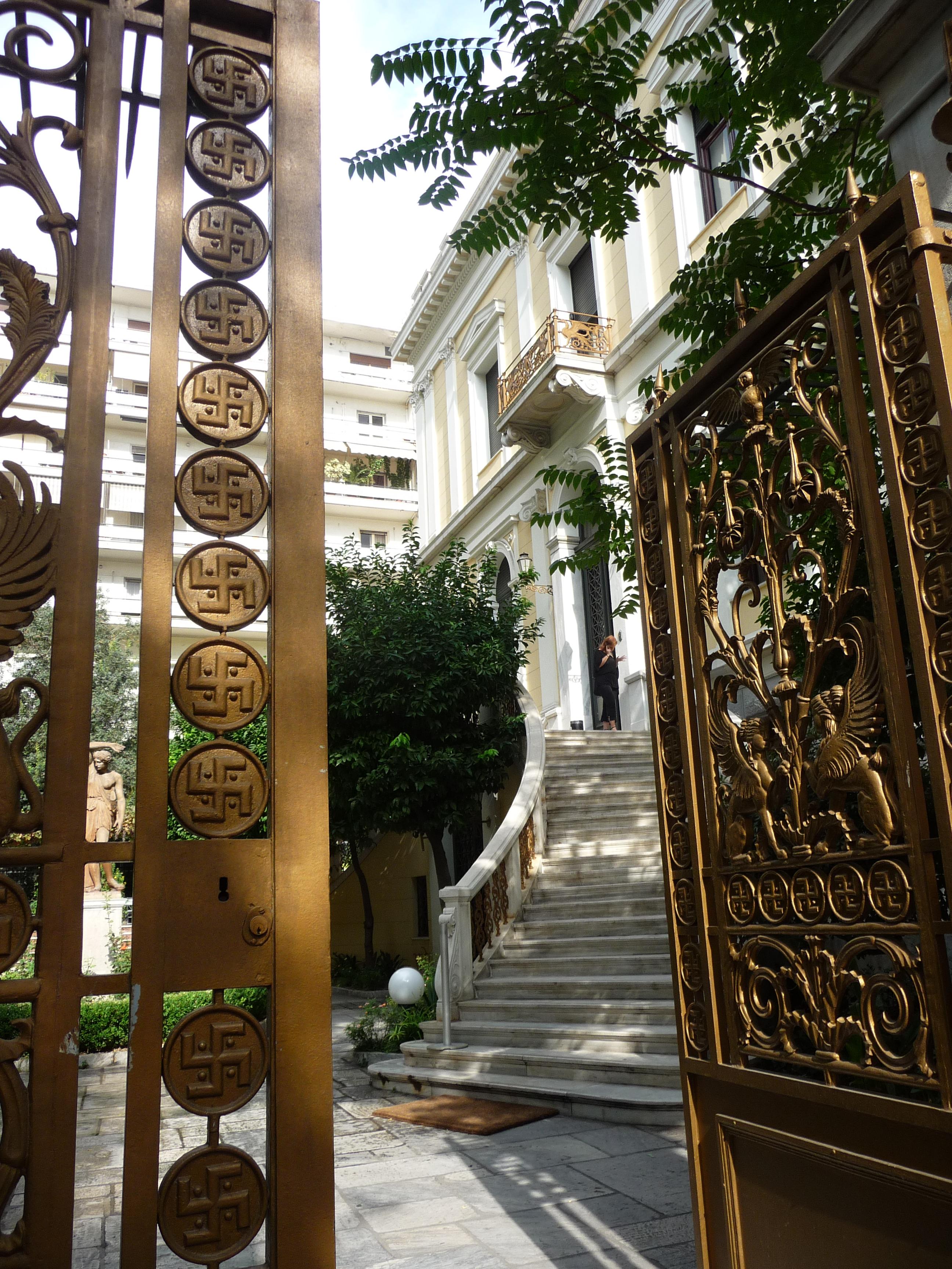 Numismatic museum tour